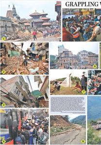 KathmanduPost(1)